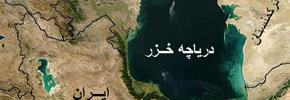 اثر تذکر و هشدار!/شهباز نخعی