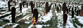 ایران: یوگسلاوی خاورمیانه؟/سیاوش اویسی