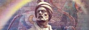 انگیزه ی والای فردوسی در آفرینش شاهنامه/ حسن گل محمدی