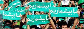 جنبش مردم ایران زنده است