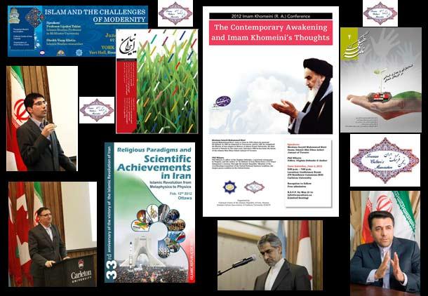 اطلاع رسانی در مورد فعالیتهای سفارت جمهوری اسلامی در کانادا/ آرش عزیزی