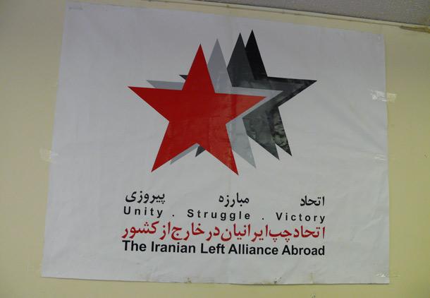 نشست چهارم اتحاد چپ ایرانیان خارج کشور
