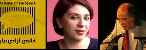 """گزارش همایش """"خانهی آزادی بیان"""" در اولین سالگرد بازگشایی این نهاد/عباس شکری"""