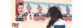 زنان مصری و محمد مُرسی: از وسواس تا واقعیت/ ترجمه: سپیده یوسف زاده