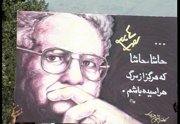 هزاران چشمه خورشید از یقین/حسن گل محمدی