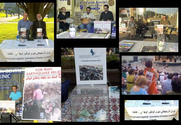 گزارش کمپین کمک مالی به زلزله زدگان آذربایجان
