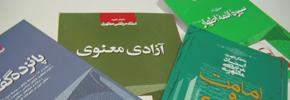 علوم اسلامی باید انسانی باشد/ارسطو شمس