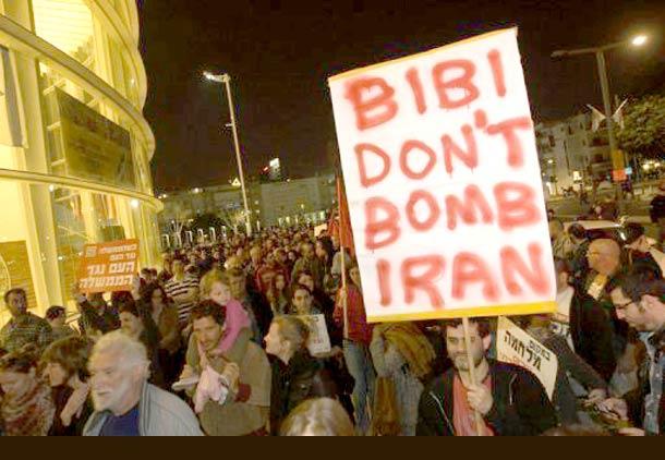 تظاهرات اسرائیلیها علیه جنگ با ایران