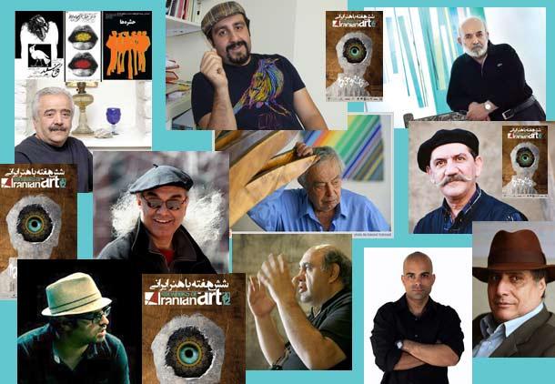 """جشنواره ی """"شش هفته با هنر ایرانی"""" در تورنتو/ فرح طاهری"""