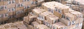 دلار، ورق پاره گرانقیمت!/میرزا تقی خان
