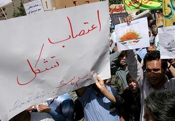 نامه اعتراضی ۲۰ هزار کارگر به وزیر کار