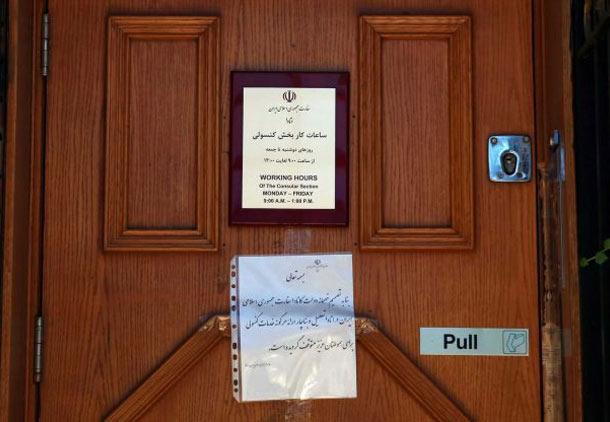 نظر شما در پیوند با قطع روابط دیپلماتیک بین ایران و کانادا چیست؟