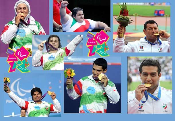 درخشش پارالمپیک ایران با۸ طلا، ۵ نقره، ۵ برنز