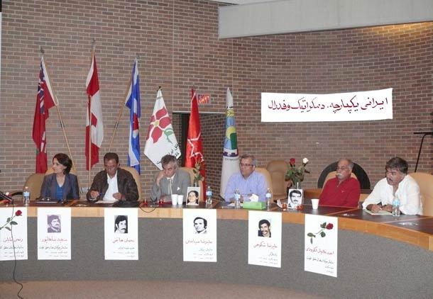 بزرگداشت جانباختگان فاجعه ملی کشتار ۶۷ در تورنتو
