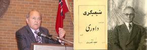 چالش های دمکراسی و افکار احمد کسروی