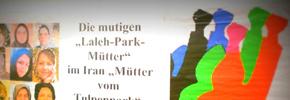 شادی صدر: ما فعالان حقوق بشر مدافع محاکمه عادلانه هستیم