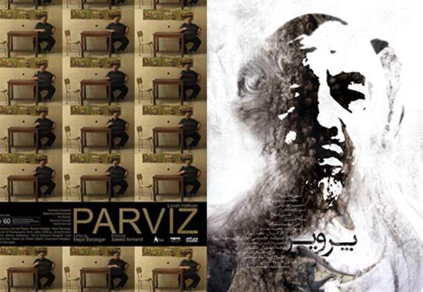 """فیلم""""پرویز"""" جایزه ارتقای سینمای آسیا را برد"""