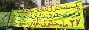 حقوق های معوقه دزدی دستمزد کارگران ایران به سبک نظامی*/ مهدی کوهستانی