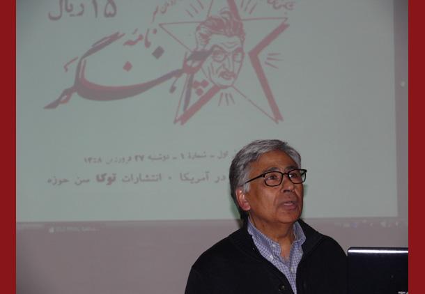 کاریکاتور در ایران از آغاز تا امروز از نگاه احمد سخاورز