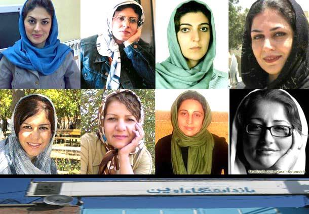 اعتصاب غذای ۹ زن  و نامه اعتراضی ۳۳ زن زندانی به رئیس زندان اوین