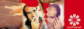 دو چهره، دو نوع حقوق بشر/مسعود نقرهکار