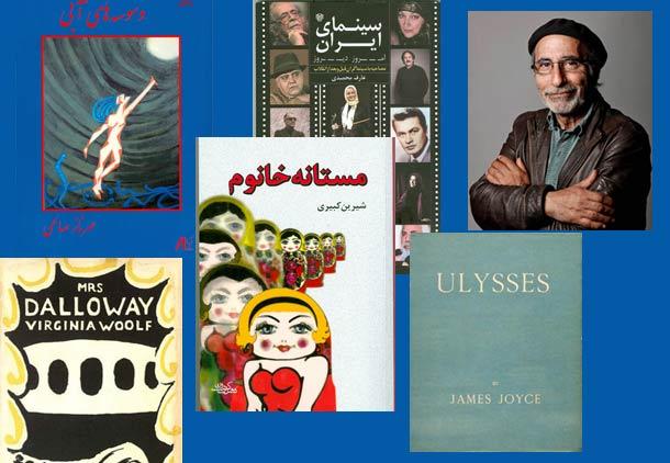 بهمن نامه/بهرام بهرامی