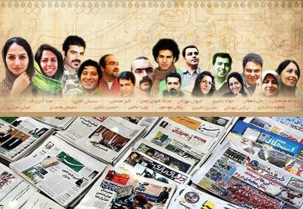 ایران جزوبدترین کشورهای جهان از نظر آزادی مطبوعات
