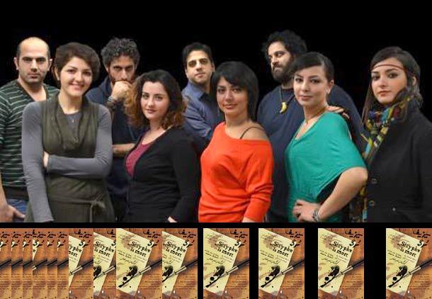 گفت وگوی شهروند با نعیم جبلی کارگردان سیزیف و مرگ/علی شریفیان