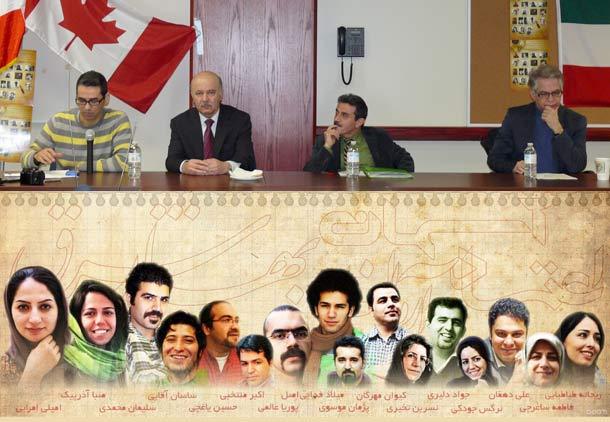 برگزاری نشست اعتراضی در تورنتو به بازداشت روزنامه نگاران در ایران