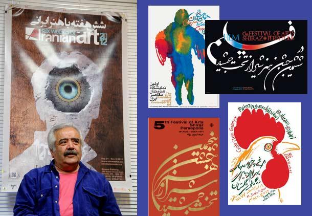 گفت وگوی شهروند با استاد قباد شیوا، گرافیست برجسته ایران/ هلیا قاضی میرسعید