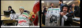انتخابات نشاط آور!/میرزا تقی خان