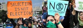تایید، تحریم یا تدفین انتخابات/مصطفی عزیزی