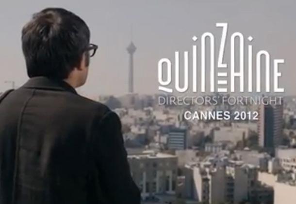 اولین جشنواره فیلم اسکاربورو