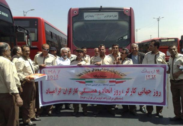 اول ماه مه، روز جهانی کارگر، گرامی باد!/ بیانیه کانون نویسندگان ایران