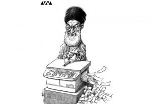 طرح از مانا نیستانی برای ایران وایر