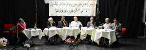 گزارشی از همایش جمهوریخواهان دموکرات و لائیک در هانوفر آلمان