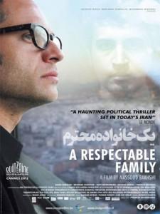 پوستر فیلم یک خانواده محترم