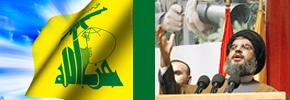 حقوق تعریف شده حزب الله!/شهباز نخعی