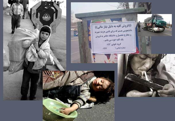 رشد و گسترش بی سابقه و فجیع آسیب های اجتماعی در ایران!/ بهرام رحمانی