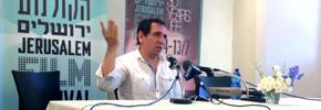 سینمای اسرائیل و جشنواره فیلم بیت المقدس/شهرام تابع محمدی