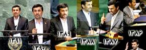 آقای احمدی نژاد، چرا؟/عباس شکری