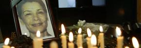 دهمین سالگرد قتل زهرا کاظمی