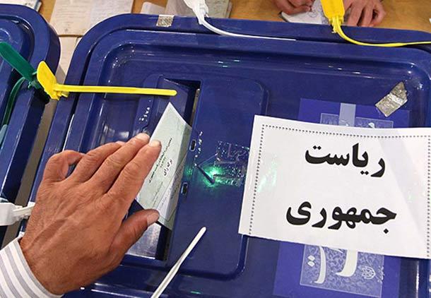 پایان گرفتن «انتخابات»ریاست جمهوری رژیم و آغاز مرحله ای تازه در مبارزات مردم ایران