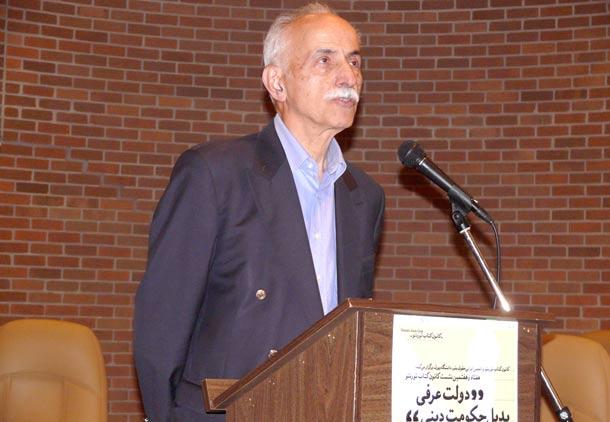 سخنرانی دکتر عبدالکریم لاهیجی در کانون کتاب تورنتو