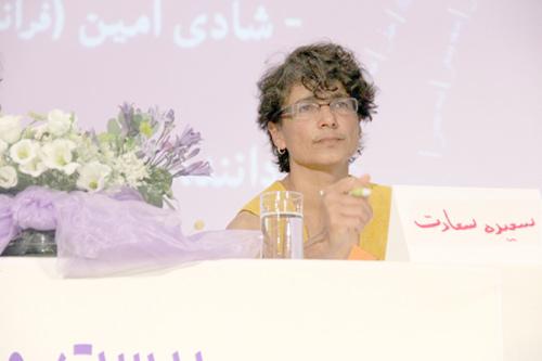 Saeideh-Sadat