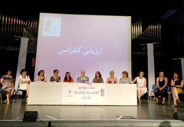 گزارش بیست و چهارمین کنفرانس بین المللی بنیاد پژوهش های زنان ایران/ فرح طاهری