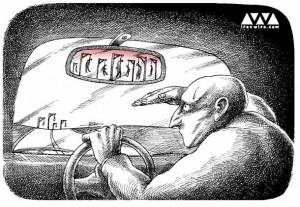 طرح مانا نیستانی به مناسبت بیست و پنجمین سالگرد کشتار 67