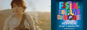 سی و هفتمین جشنواره جهانی فیلم مونتریال/ شهرام تابع محمدی