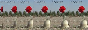 گفت وگو با برگزارکنندگان کمپین کشتار ۶۷ /حسین افصحی