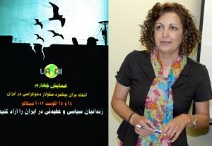 میترا صفاری از اعضای اتحاد برای پیشبرد سکولار دمکراسی در ایران ـ انجمن تورنتو